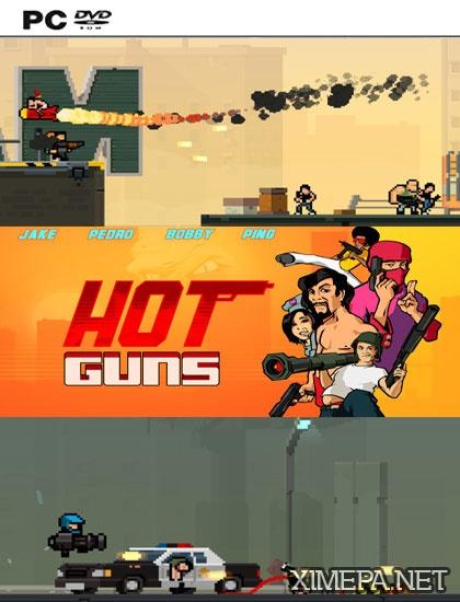 постер игры Hot Guns