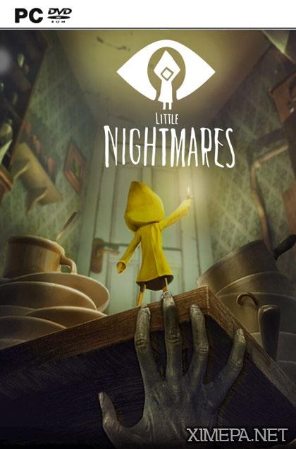 постер игры Скачать игру Little Nightmares