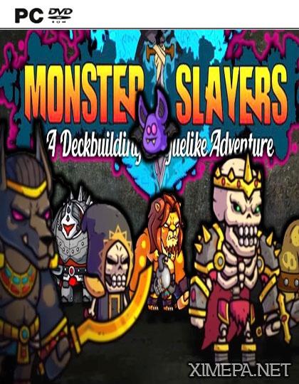 постер игры Monster Slayers
