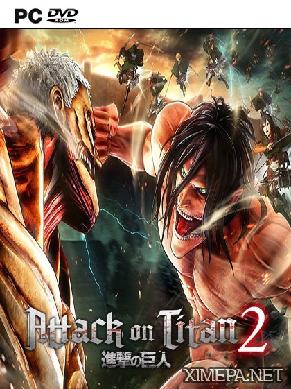 постер игры Attack on Titan 2 - A.O.T.2