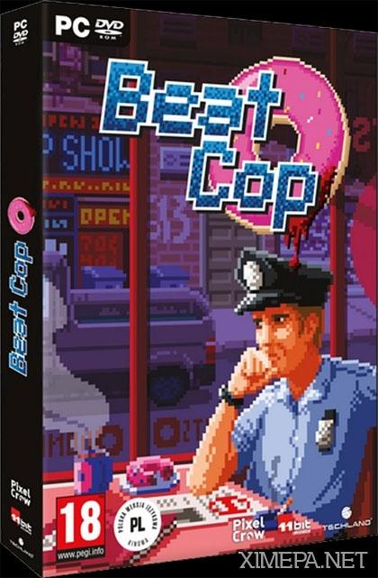 постер игры Beat Cop