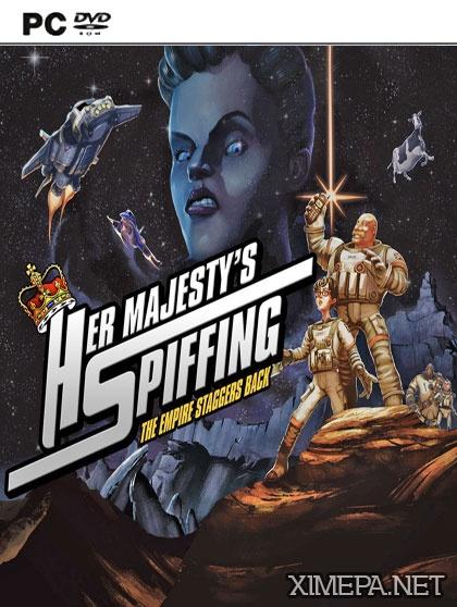 постер игры Her Majesty's SPIFFING