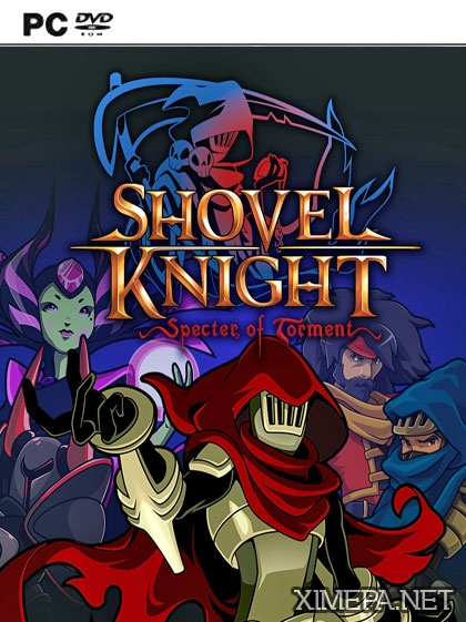 постер игры Shovel Knight: Specter of Torment