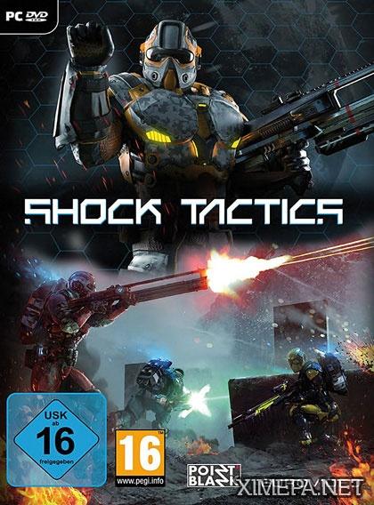 постер игры Shock Tactics
