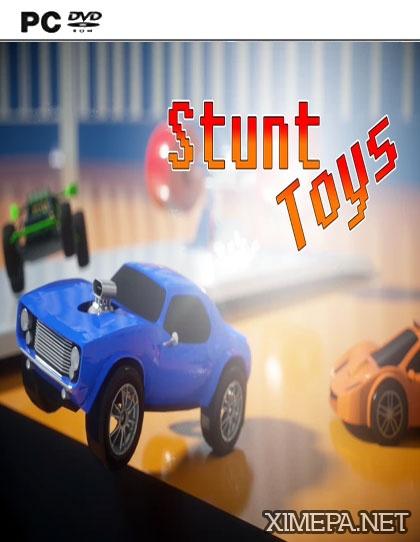 постер игры Stunt Toys