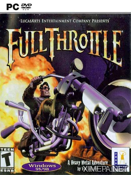 постер игры Full Throttle