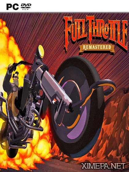 постер игры Full Throttle Remastered