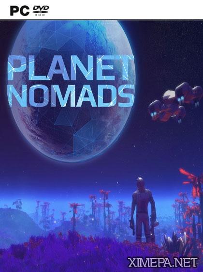 постер зрелище Planet Nomads