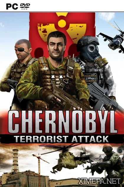 постер игры Скачать игру Chernobyl Terrorist Attack