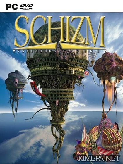 постер игры Щизм: Мистическое путешествие