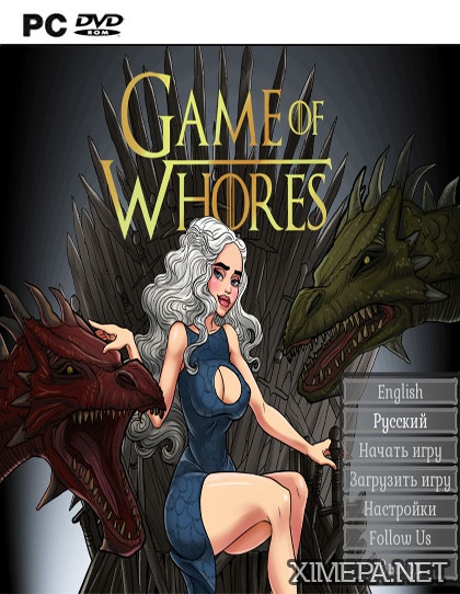 постер игры Game of Whores