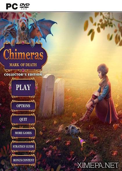 постер игры Химеры 5: Метка смерти