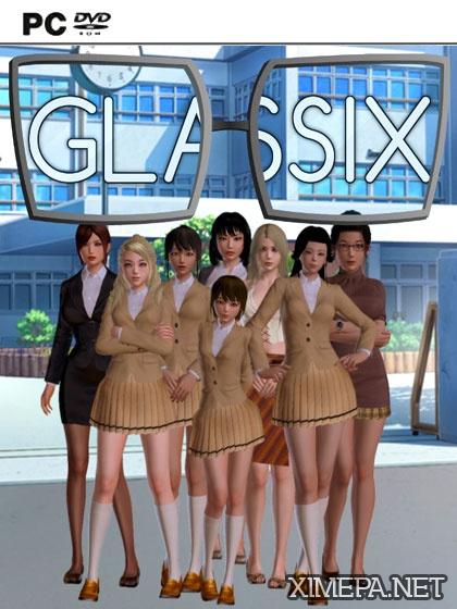 постер зрелище Glassix