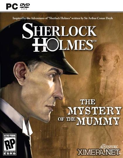 постер игры Шерлок Холмс: 5 египетских статуэток