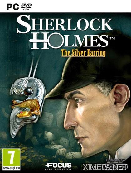 постер игры Шерлок Холмс: Загадка серебряной сережки