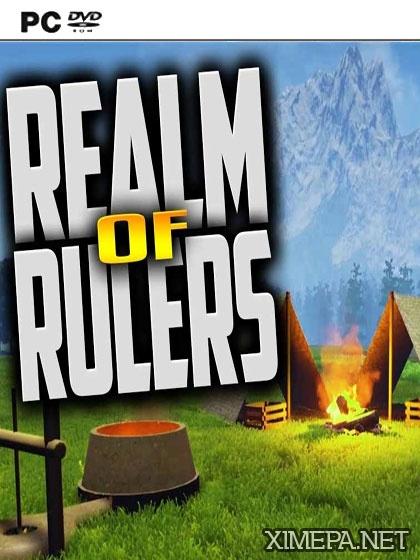 постер зрелище Realm of Rulers