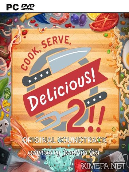 постер игры Cook, Serve, Delicious! 2!!