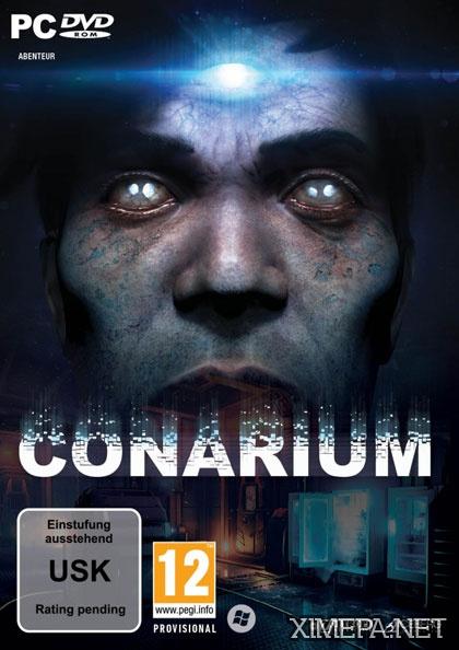 постер зрелище Conarium