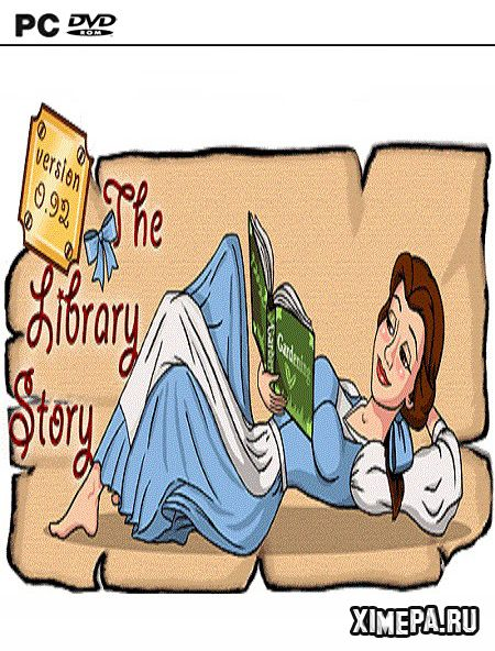 The Library story \ Скромница