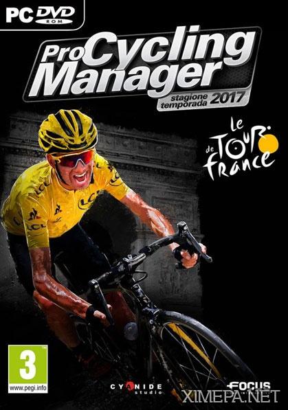 постер зрелище Pro Cycling Manager 0017