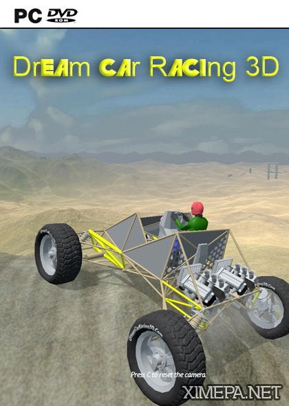 постер игры Dream Car Racing 3D