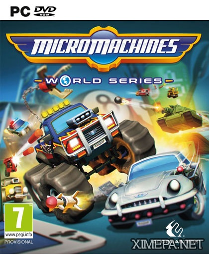 постер зрелище Micro Machines World Series