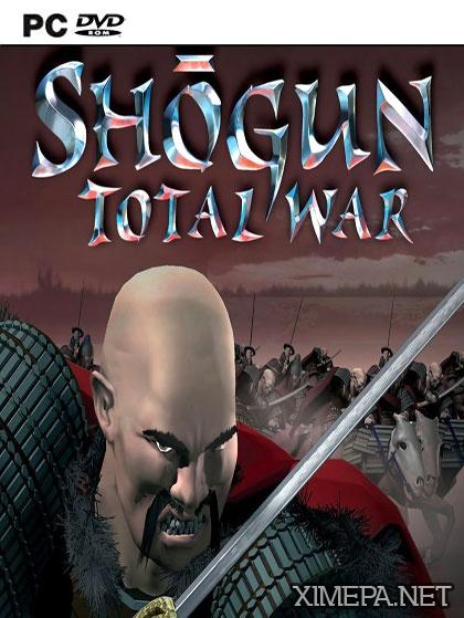 постер игры Shogun: Total War