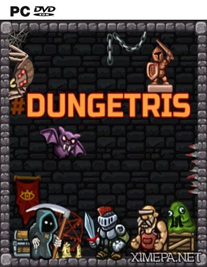 постер игры Dungetris