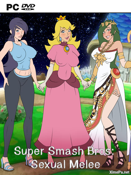 постер зрелище Super Smash Bros: Sexual Melee