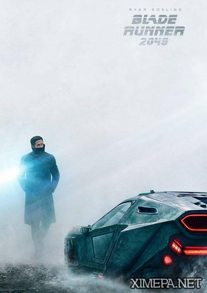постер Бегущий по лезвию 2049 \ Blade Runner 2049