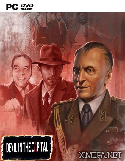 постер игры Devil In The Capital