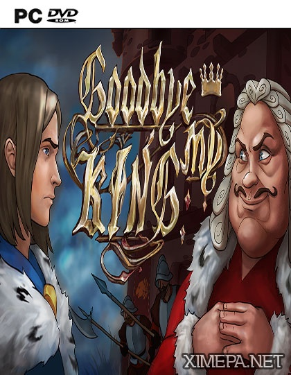 постер зрелище Goodbye My King