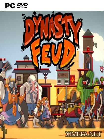 постер зрелище Dynasty Feud