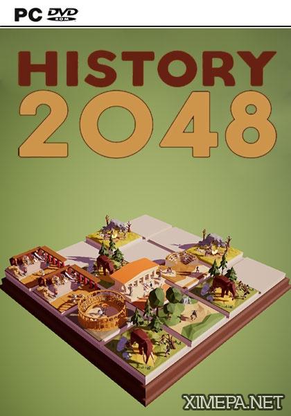 постер зрелище History2048