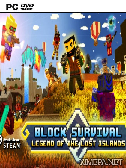 постер зрелище Block Survival: Legend of the Lost Islands