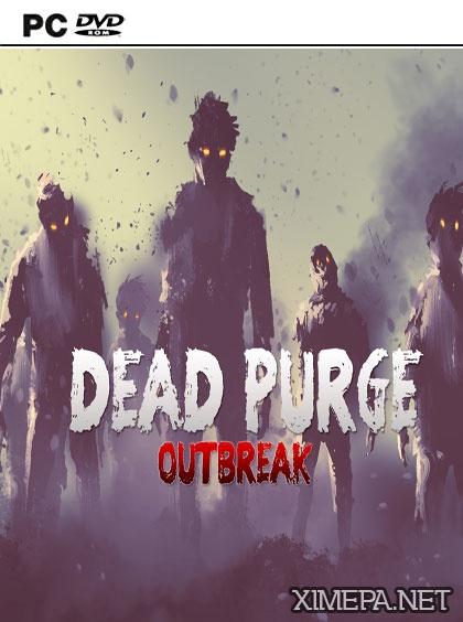 постер зрелище Dead Purge: Outbreak