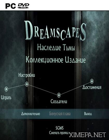 постер игры Сновидения. Наследие кошмара