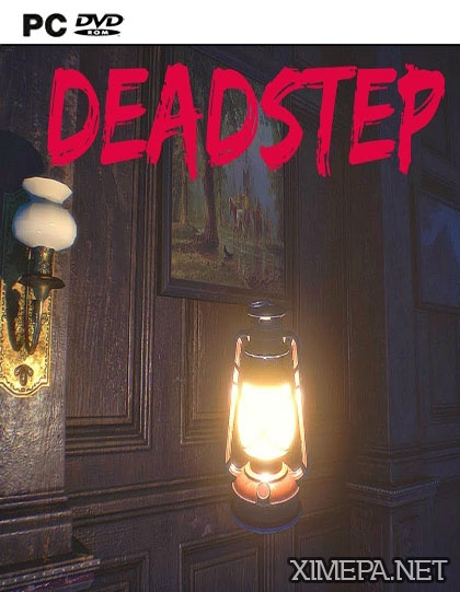 постер игры Deadstep