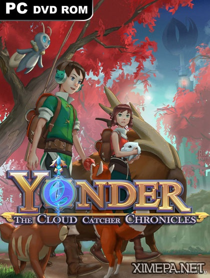 постер зрелище Yonder: The Cloud Catcher Chronicles