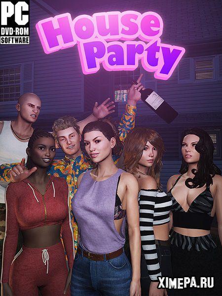 постер зрелище House Party