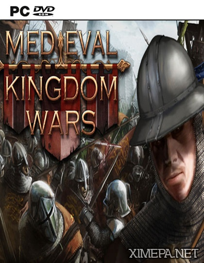 постер зрелище Medieval Kingdom Wars