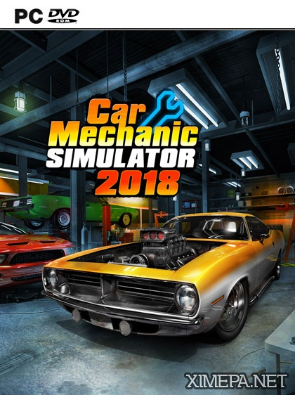 постер игры Car Mechanic Simulator 2018