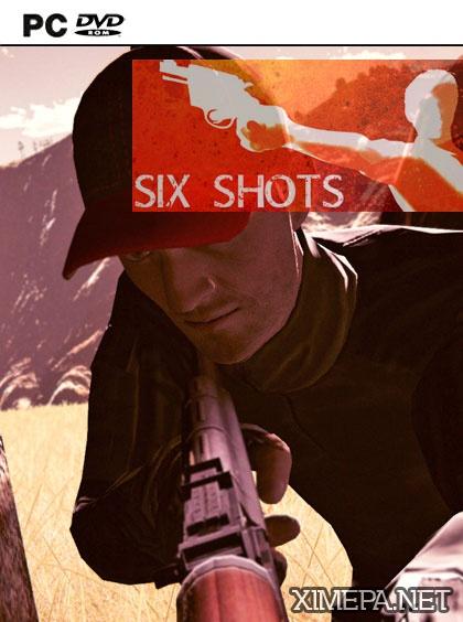 постер зрелище SIX SHOTS
