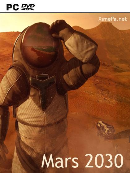 постер зрелище Mars 0030