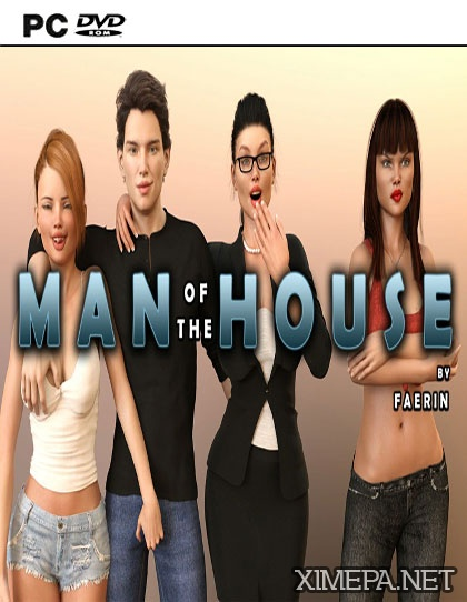 постер игры Man of the House