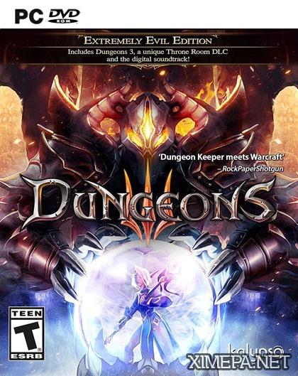 постер игры Dungeons 3