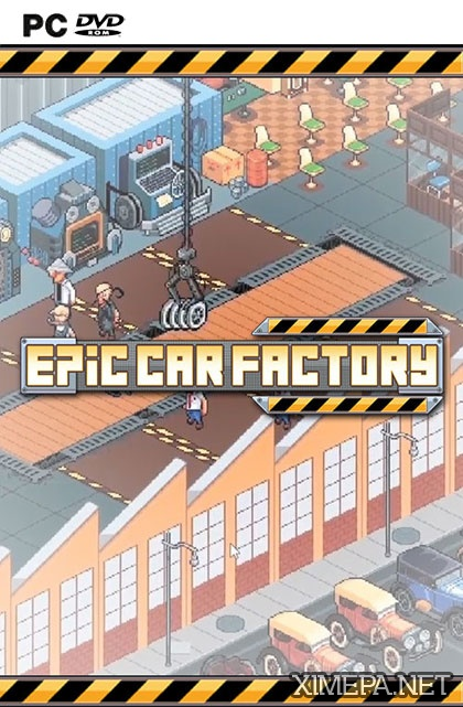 постер игры Epic Car Factory