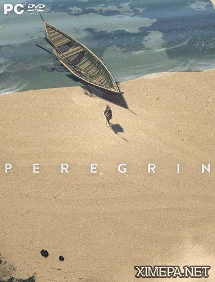 постер зрелище Peregrin