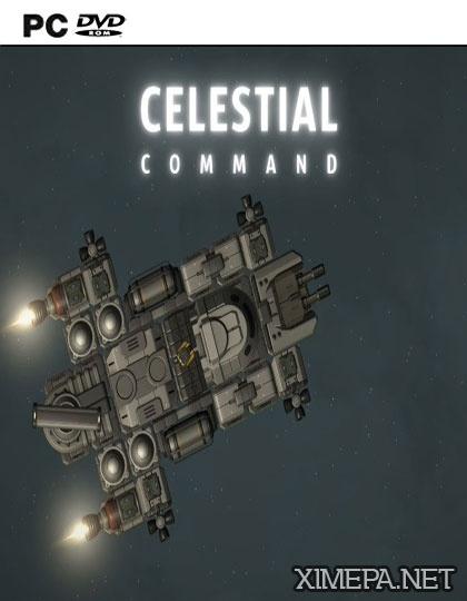 постер зрелище Celestial Command