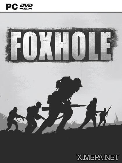 постер зрелище Foxhole